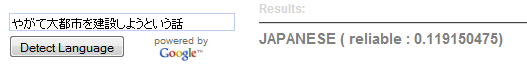 google language detection