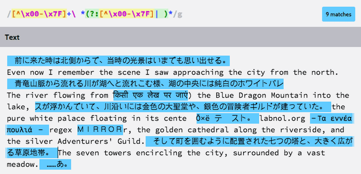 Highlighting all the non-English characters